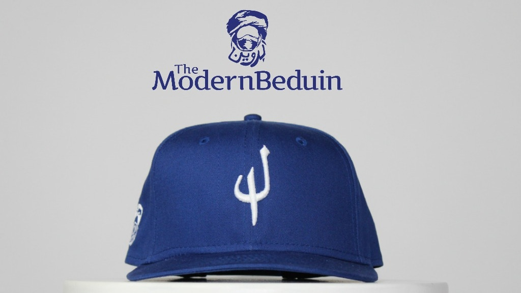 The Modern Beduin: Creator of The Arabic Baseball Hat
