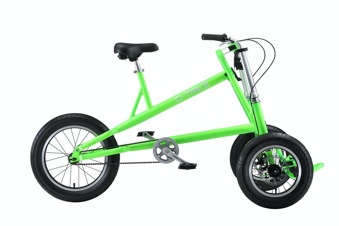 """G-Trike Specification: aluminum alloy frames; 3"""" wide tires; disc front brakes with parking lock; retractable handlebars; weight 42 lbs"""