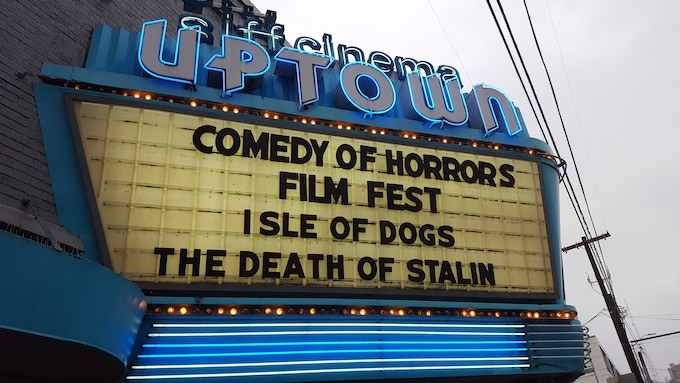 The marquee at SIFF Cinema Uptown for our 2018 fest!