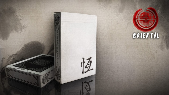 First Edition Oriental Playing Card Back in 2012