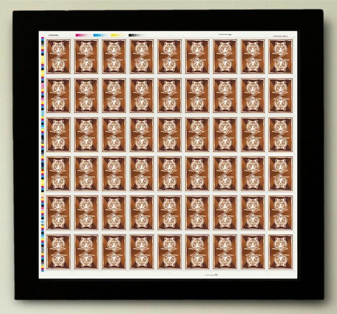 The Copper Foil Uncut Sheet (reward without the frame)