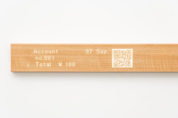 QR code capability