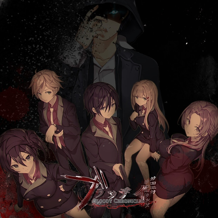 A gritty visual novel about an orphaned detective working for an organization that solves crimes labeled unsolvable by the police.
