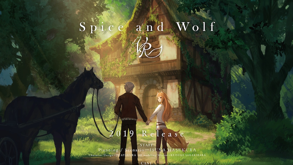 The VR Animation Spice and Wolf VR Production Project.