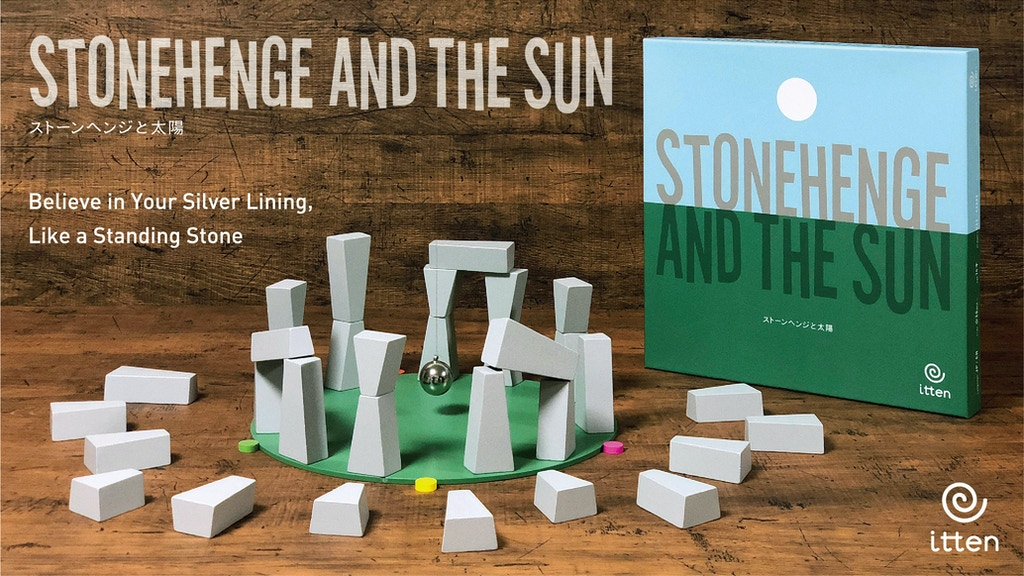 Stonehenge and the Sun project video thumbnail