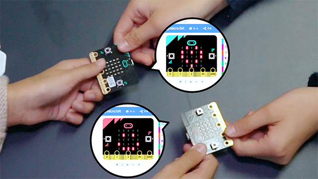 Exchanging micro:bits