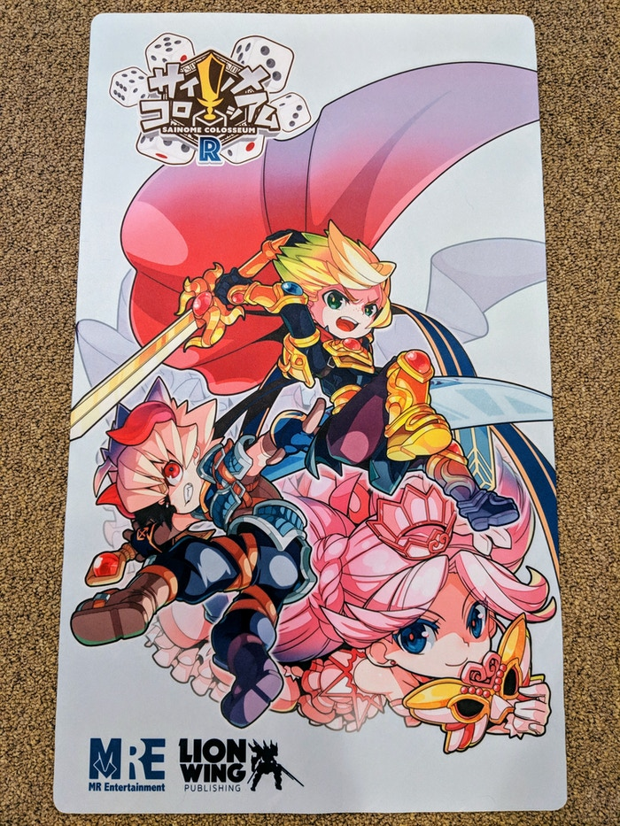 Fight for the Princess Playmat