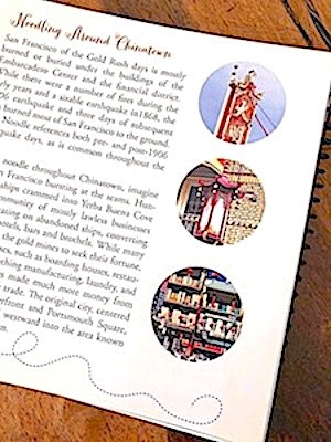 Guidebook Page Prototype