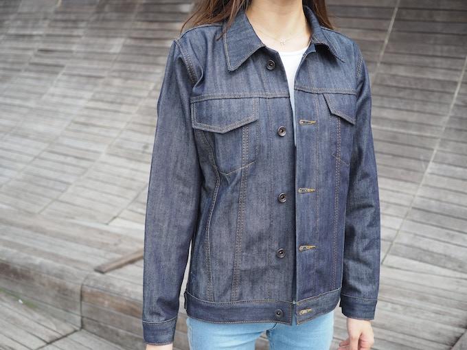 Trucker Jacket, Brown Contrast Stitching