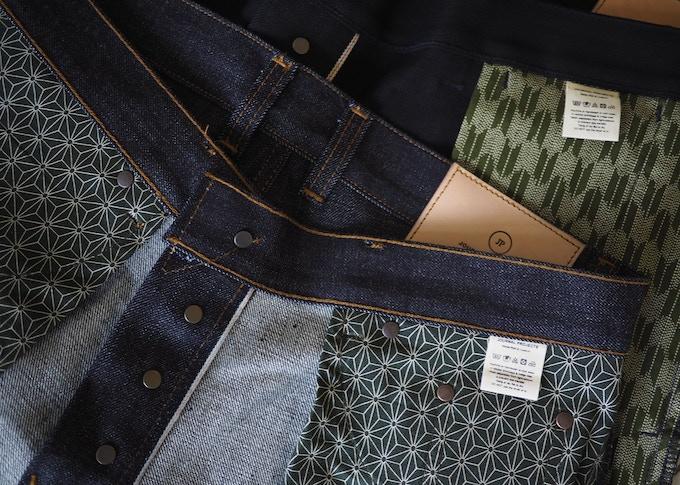 Selvedge Button Fly, Kimono Pocket Linings