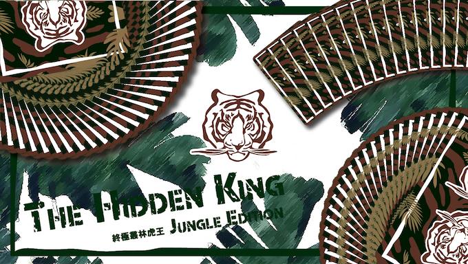 The Jungle Edition with Unique Reversed Border