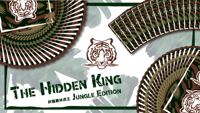 The Jungle Edition with Unique Reversed Border