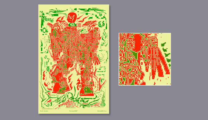 "Fully Booked Benefit Edition — ""Cyborg DXB"" — Somnath Bhatt — 11x17"" Risograph Print (detail on right)"