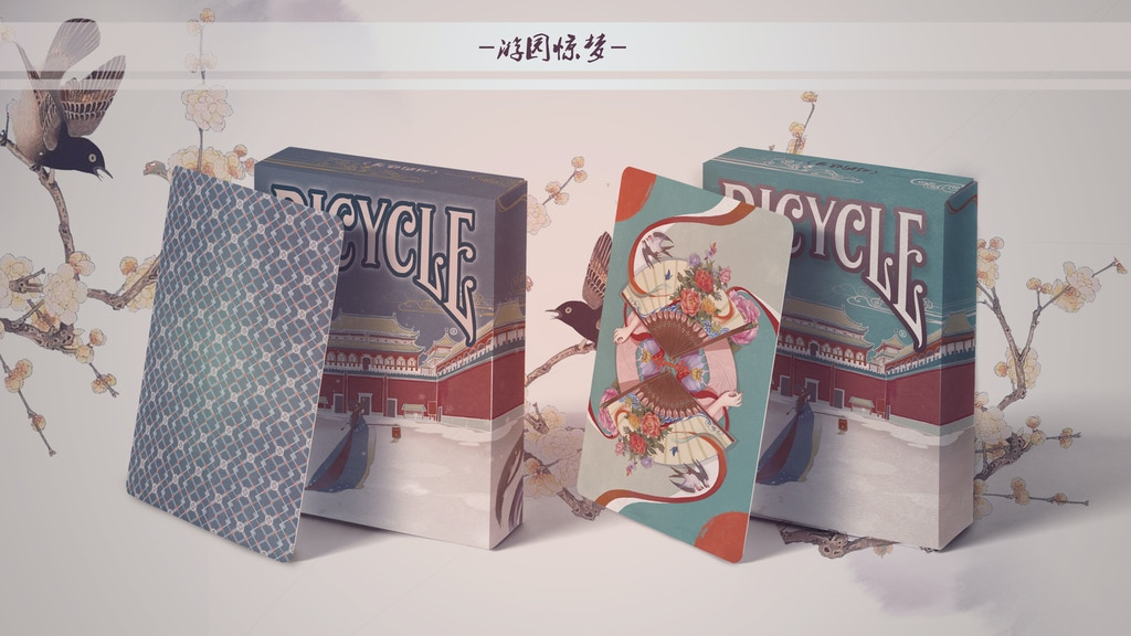 Bicycle Reverie Playing Cards // Marked Deck