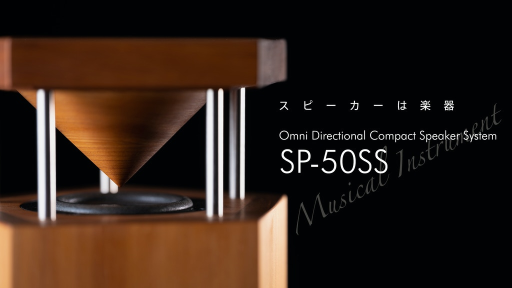 LIGNOaudio SP-50SS: Omni-Directional Compact Loudspeaker project video thumbnail
