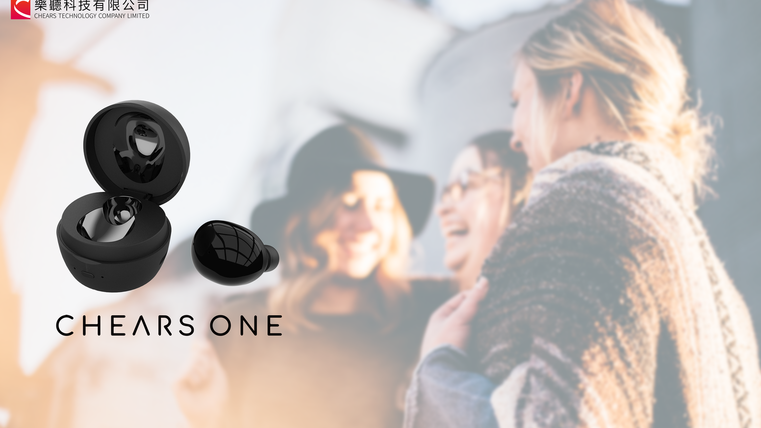A smart hearing earbuds give you an affordable, comfortable and fashionable hearing aid experience with your smartphone.