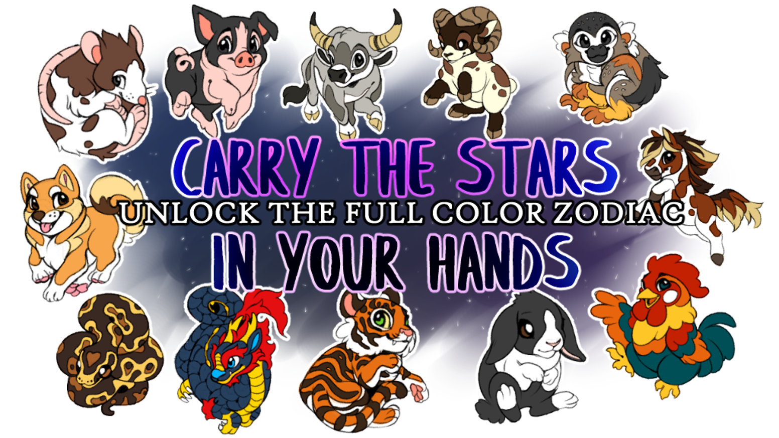 Carry the Stars in Your Hands: Rainbow Enamel Pins by Fursona Pins