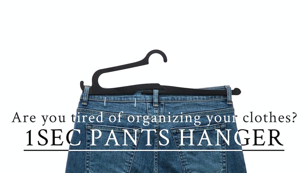 Hurdle Hanger : 1 Second Pants Hanger project video thumbnail
