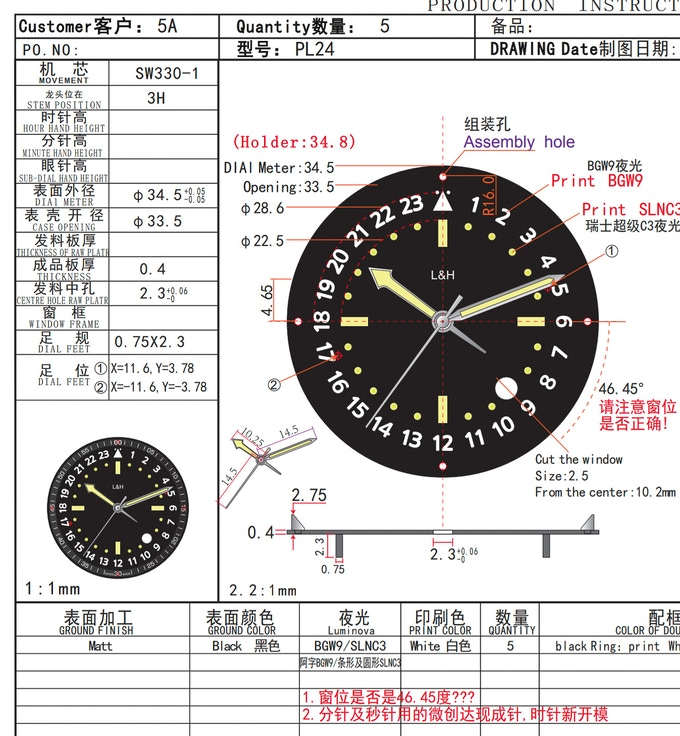 Final draft of the back dial, Swiss made with some parts engineering in Asia