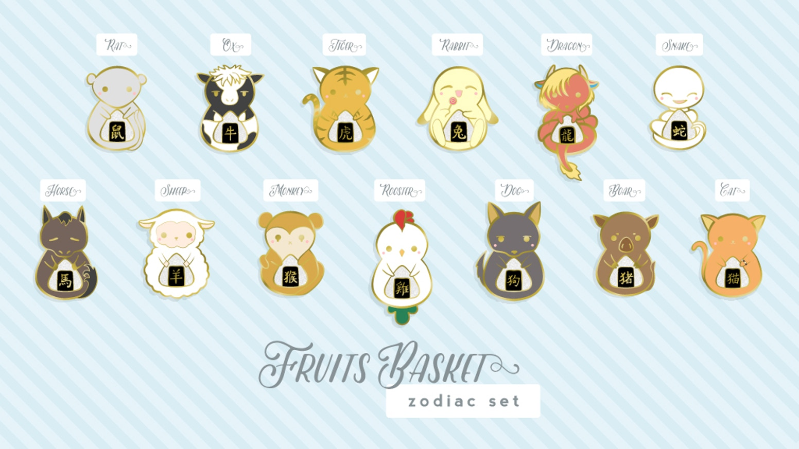 A set of 13 enamel pins featuring the animal of the Chinese zodiac and inspired by the popular anime Fruits Basket