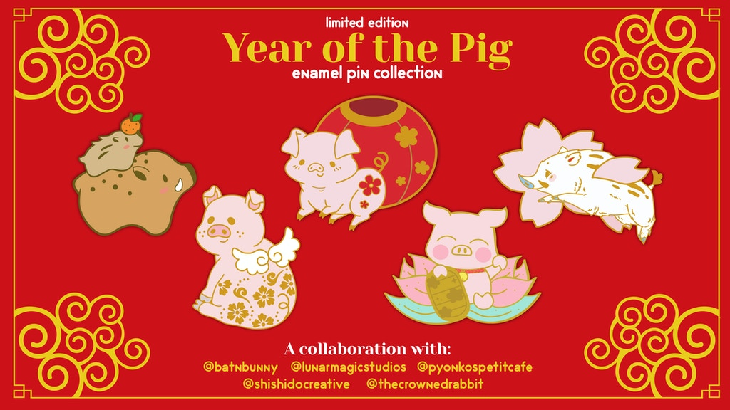 Year of the Pig (2019) : An Enamel Pin Collab Series