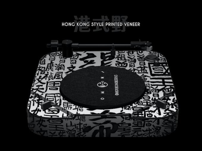 OMNI + Hong Kong Style Veneer