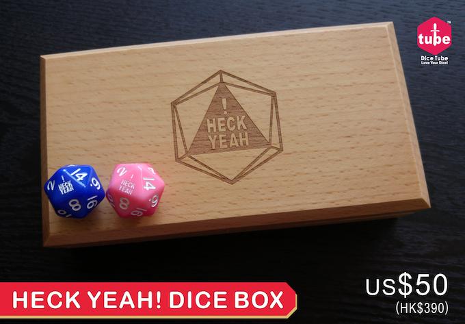 Heck Yeah! Dice Box