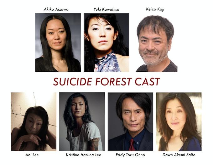 SUICIDE FOREST CAST | Top Row (L-R): Akiko Aizawa, Yuki Kawahisa, Keizo Kaji | Bottom Row (L-R): Aoi Lee, Kristine Haruna Lee, Eddy Toru Ohno, and Dawn Akemi Saito