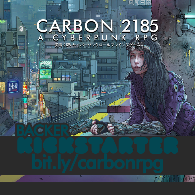 Carbon 2185 Backer Social Media Profile Picture