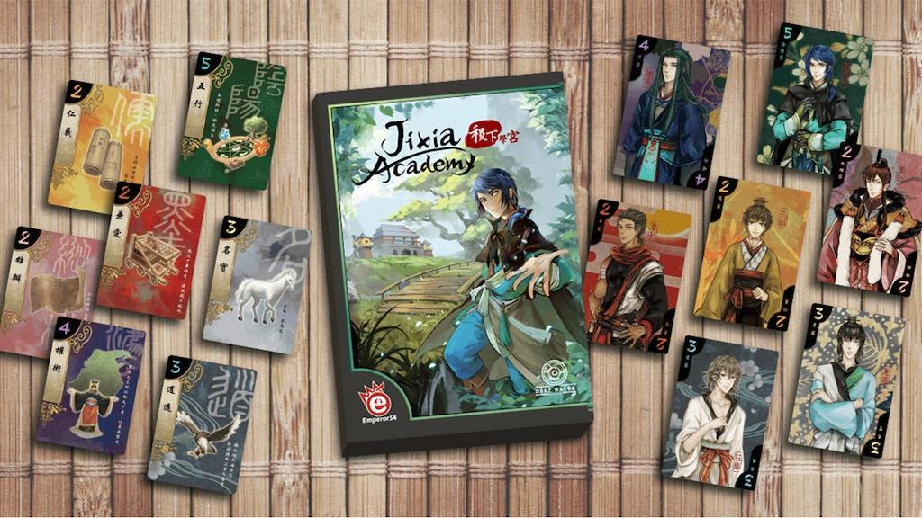 Quickstarter: Jixia Academy project video thumbnail