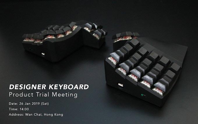 Product Trial Meeting, Hong Kong
