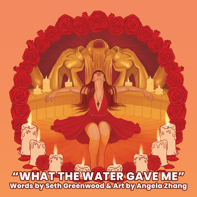 """What The Water Gave Me"", cover by Rachel Perciphone"
