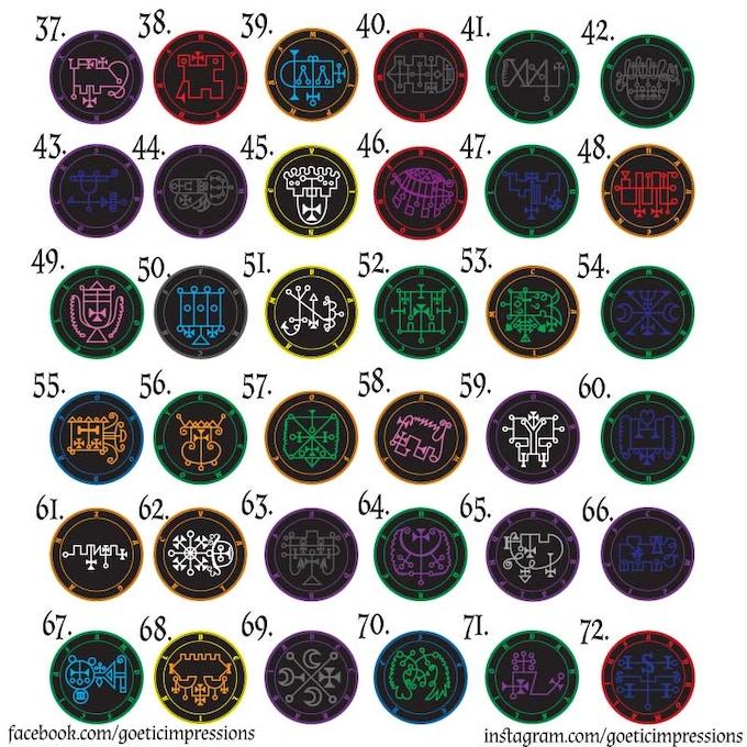 Medallion Designs 37-72