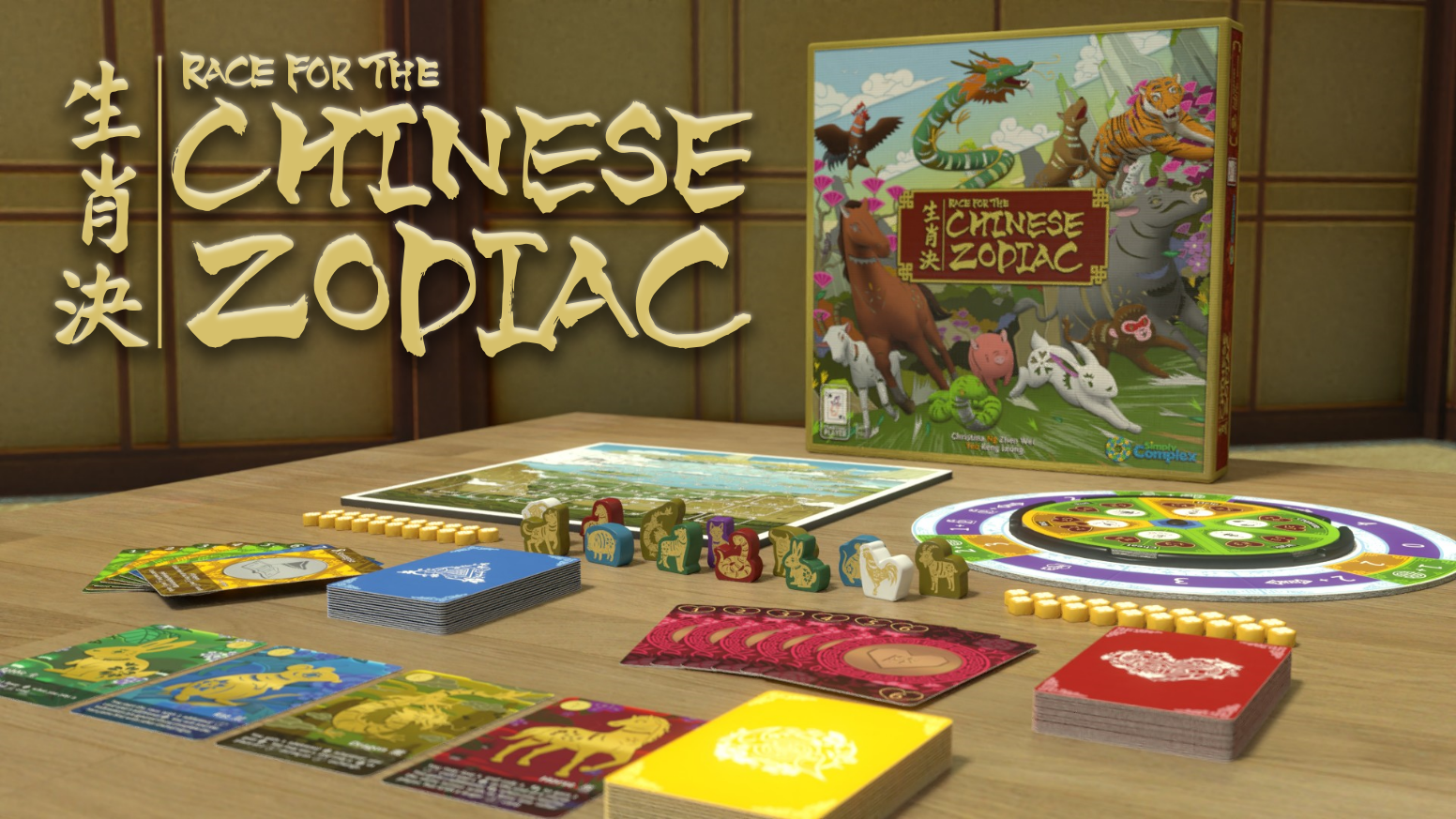 Experience The Great Race! Presenting the 3rd title in the Simply Complex line from Capstone Games