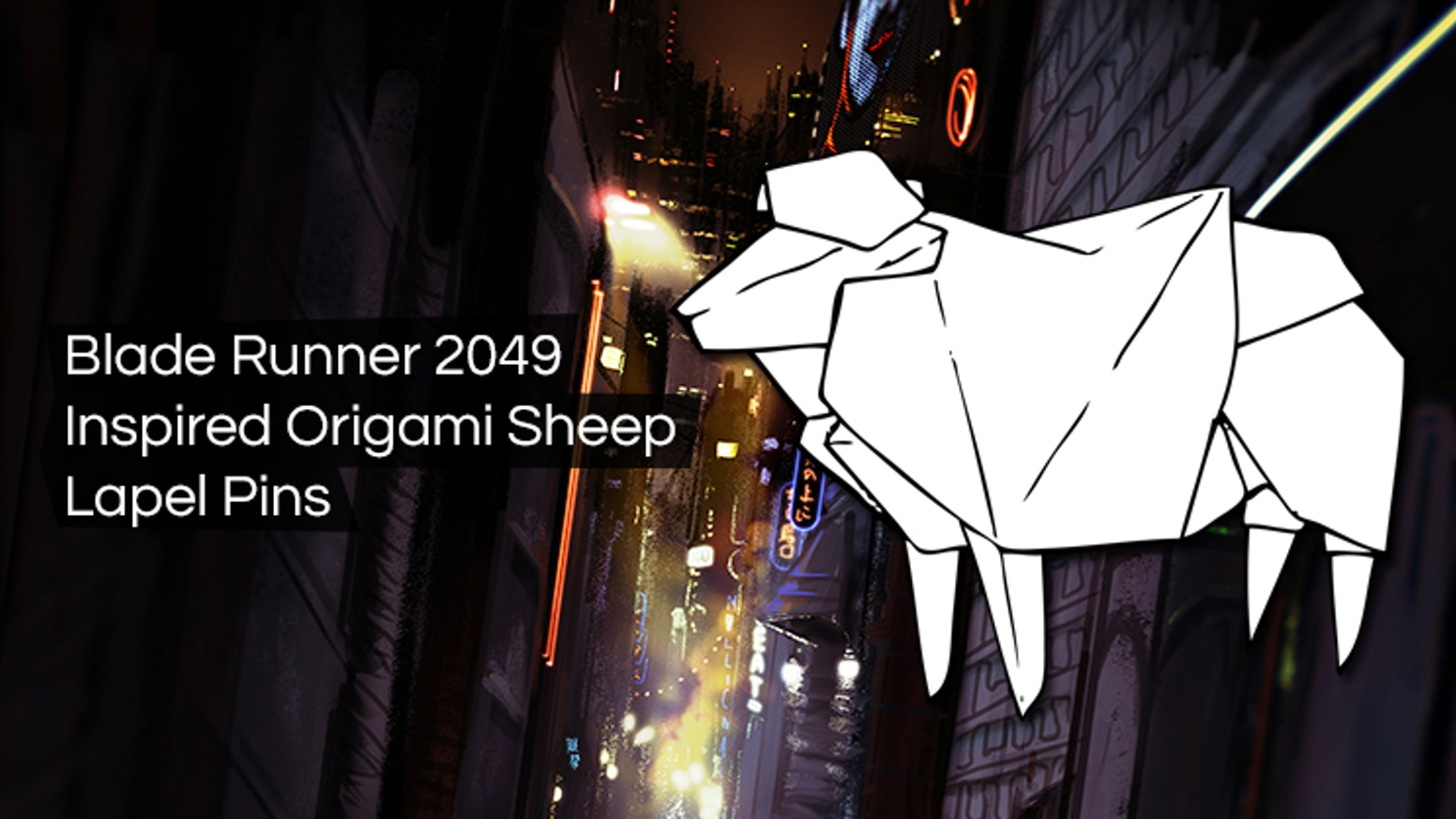 Help me fund making 100 (or more!) Blade Runner 2049 inspired origami sheep lapel pins!