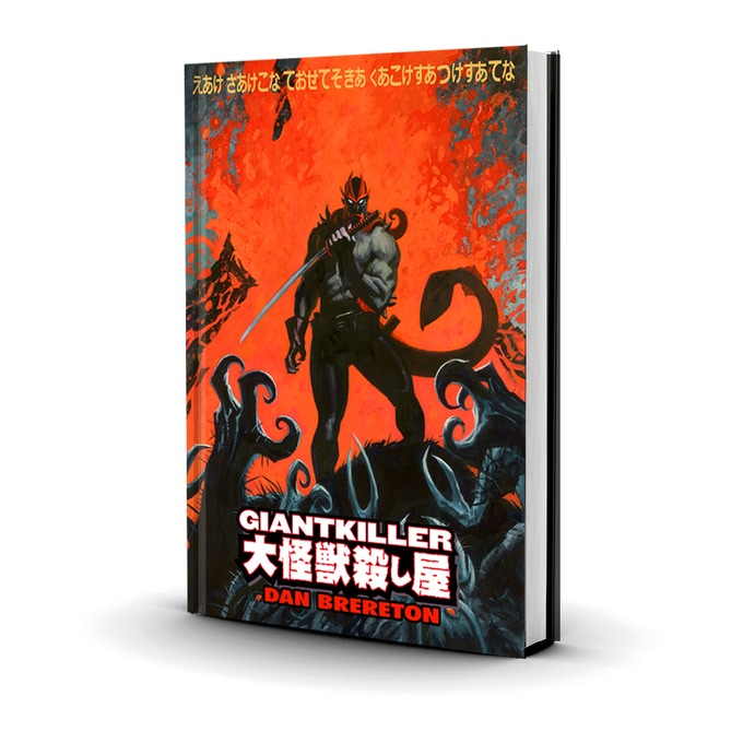 To celebrate the 20th Anniversary of the the series, we present the GIANTKILLER Oversized & Expanded Hardcover Edition! (not final image)