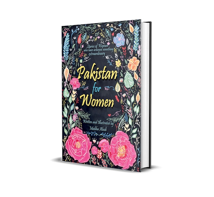 Pakistan for women: stories of women who have achieved something extraordinary.