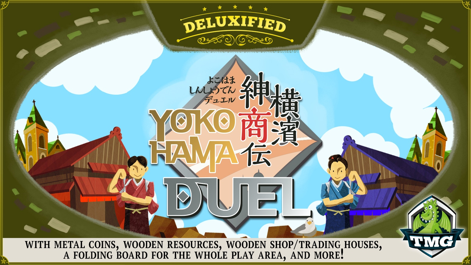 Tasty Minstrel Games presents Hisashi Hayashi's Yokohama Duel - presented in glorious Deluxified™ fashion!