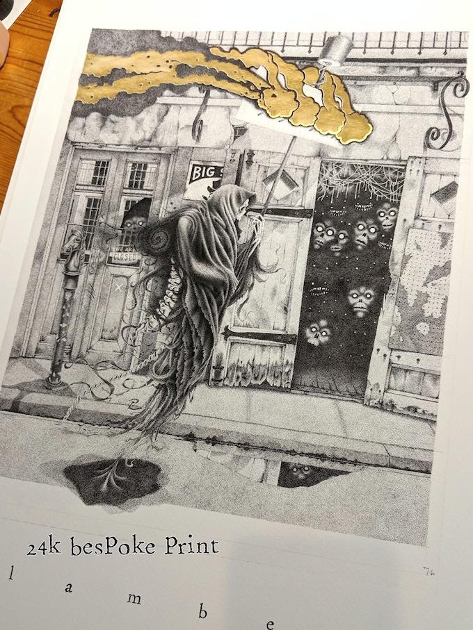 Four strokes of illuminating 24k gold leaf on each print.