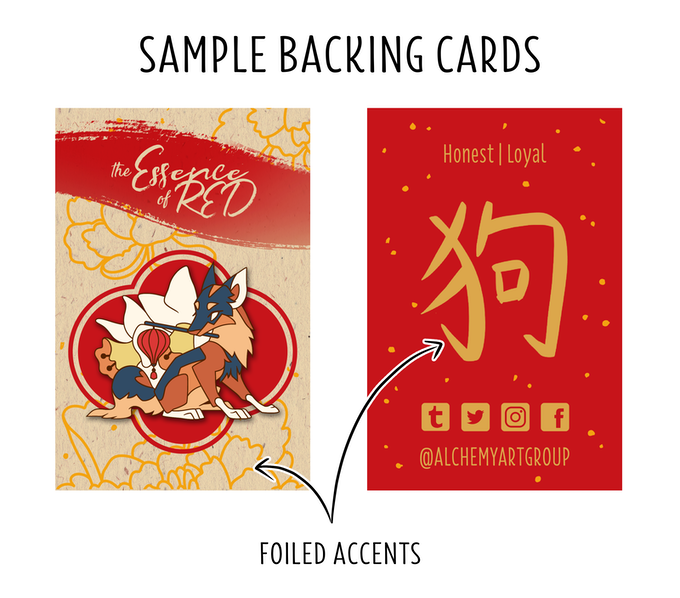 Each backing card comes with foiled accents on the front and back. The back are customized for each pin, including handwritten lettering in traditional Chinese.