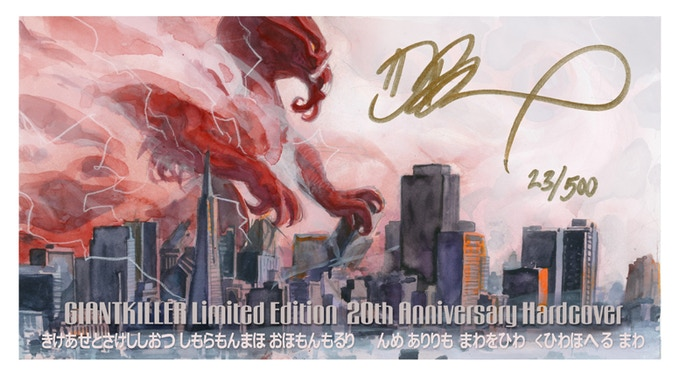 Signature Plate accompanies all signed versions (final design pending)