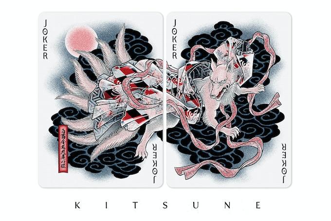 白面金毛九尾の狐 / Hakumen Konmō Kyūbi no Kitsune