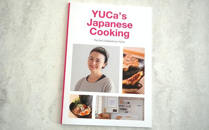 First Edition Cookbook