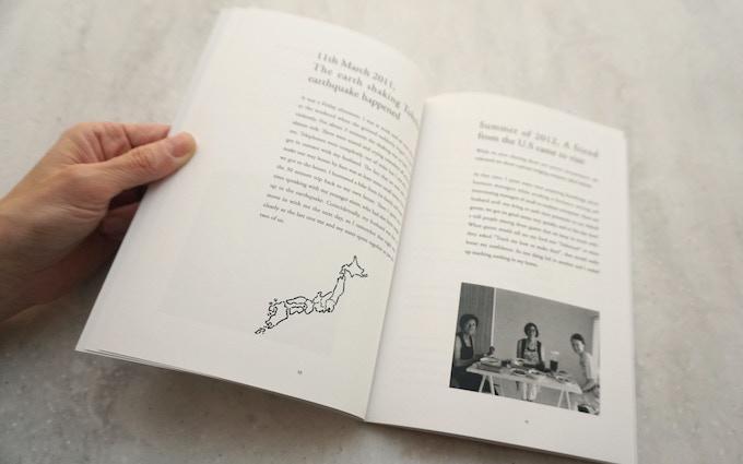 Recipes + My story
