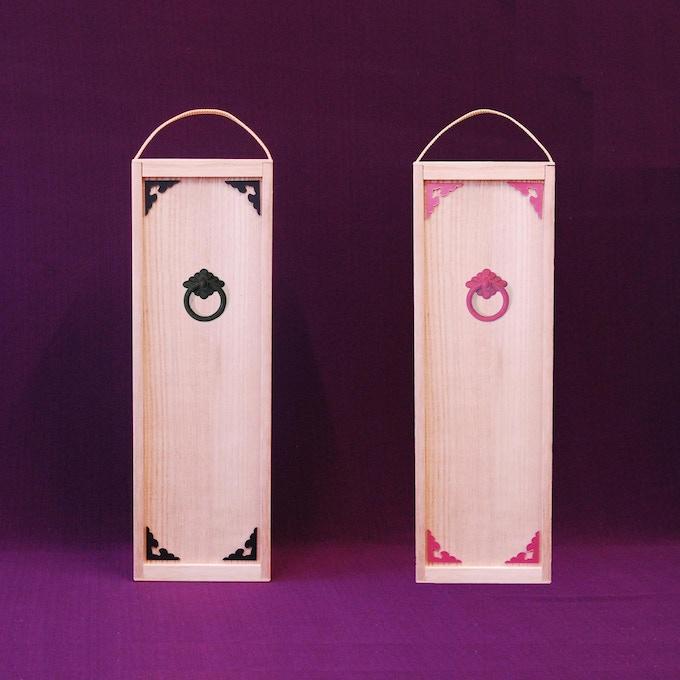 """Left - color: Lacquer baking, design: """"Marukan"""" / Right - color: Pink painting, design: """"Marukan"""""""