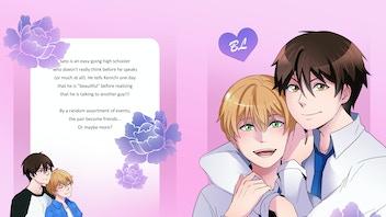 Don't Think, an original BL (gay) manga style comic