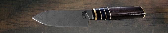 Hiroto gold  4'' Damascus Paring knife