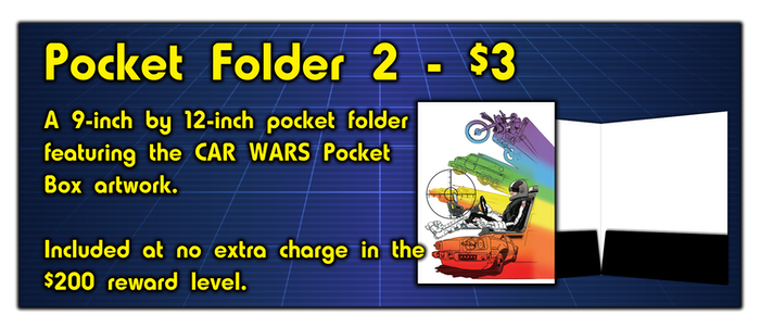 One of the two available pocket folders. Store all of your car designs here!