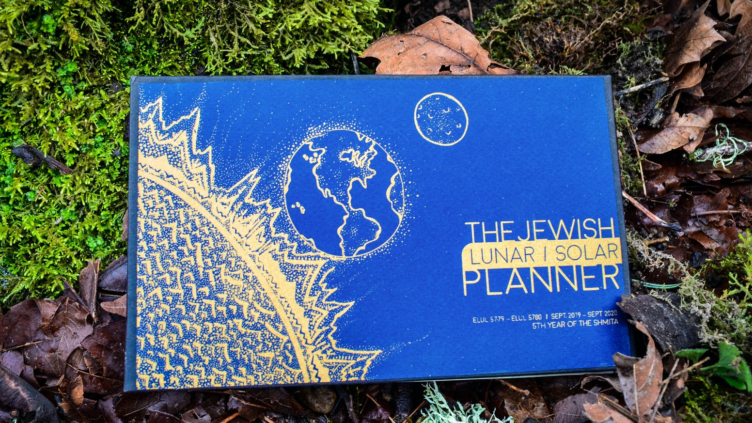 An illustrated, interactive weekly planner that integrates the Hebrew & Gregorian calendars, spanning the year 5780 (Sept '19-Sept '20)