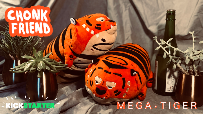 A chonky tiger plush that's super comfy to cuddle and travel with.
